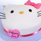 Pastry Palace Las Vegas - Cake 736 - Hello Kitty!