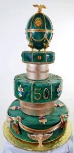 Anniversary Cake #1036